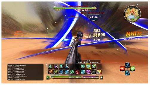 higher-extra-skill-image-5