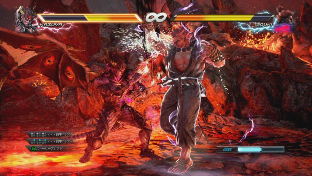 Resultado de imagem para 鉄拳7