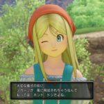 ドラクエ11攻略 エマと結婚する方法、PS4版で戦闘に参加させる方法 恋愛要素 ドラゴンクエスト11 ゆうべはおたのしみ 告白