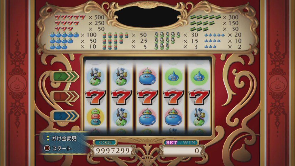 ドラクエ 11 カジノスロット