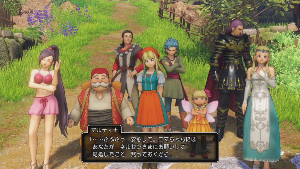 ドラクエ11攻略 エマと結婚する方法、PS4版で戦闘に参加させる ...