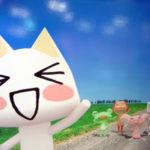 SIE ジャパンスタジオ の新キャラクター「ゴンじろー」 キッズの星 トロ ソニー 感想 評価