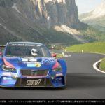グランツーリスモ SPORT コース攻略 ノーザンアイル・スピードウェイ GT スポーツ サーキット エクスペリエンス
