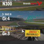 グランツーリスモ SPORT 攻略 クラス、カーカテゴリのちがい レースに参加できない Gr.4 Gr.3 GT スポーツ