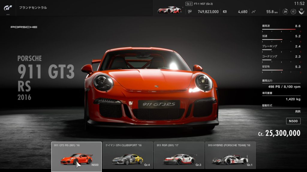 Porsche Gt3 Pics Porsche 911 Gt 2 Pictures Evo Porsche