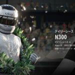 グランツーリスモ SPORT 攻略 Gr.4、Gr.3のおすすめ車両まとめ! デイリーレース GT スポーツ