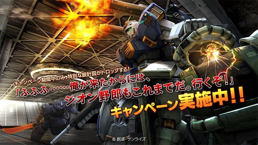 ガンダム バトル オペレーション 2 まとめ ガンダム バトルオペレーション2攻略まとめWiki