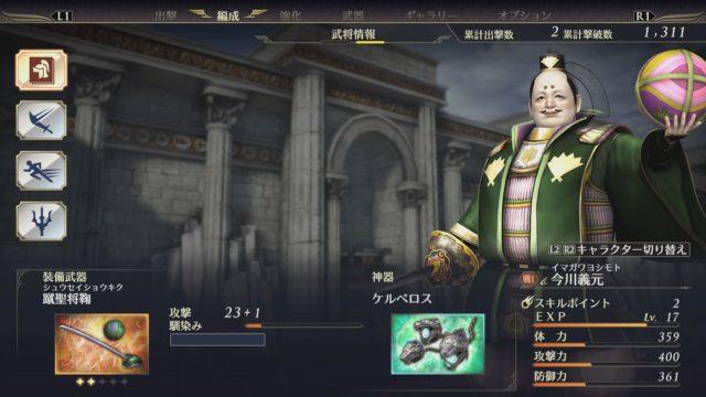 無双OROCHI 3の画像 p1_5