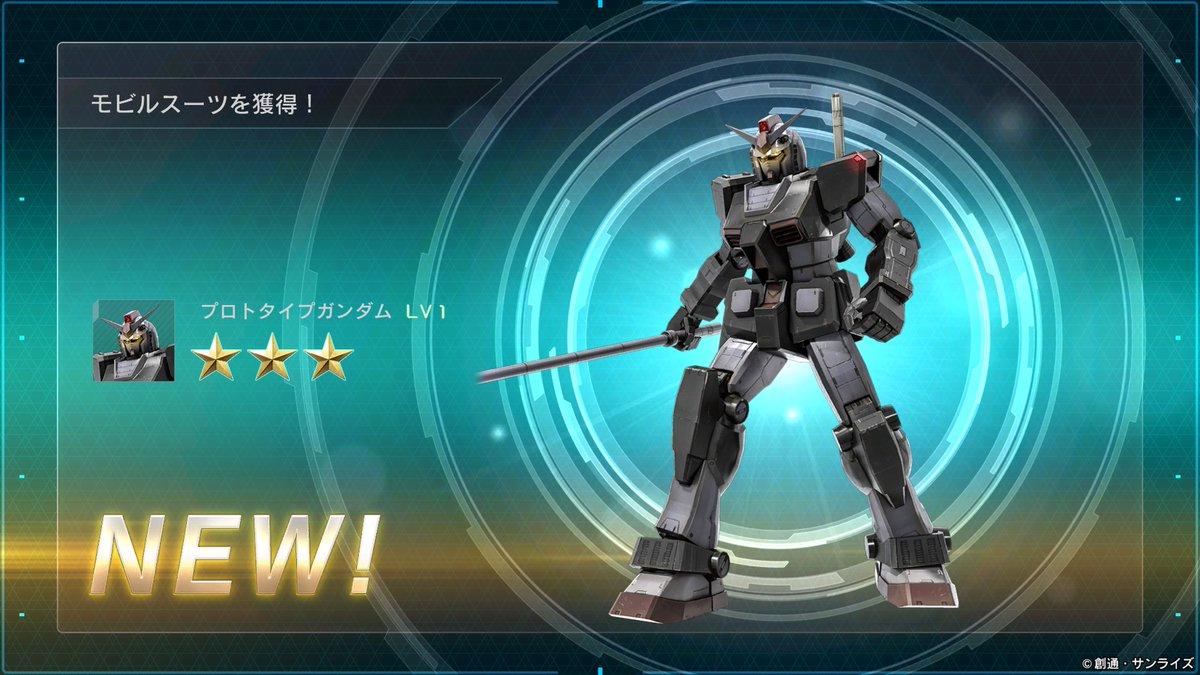 ガンダム バトル オペレーション 2 攻略 初心者講座-マナー編 - 機動戦士ガンダム