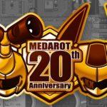 メダロット が失敗した理由 デジモンとの違い ガールズミッション クソゲー 評価 3DS PS4 スイッチ 新作 発売日