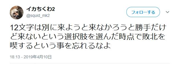 加藤英治 けものフレンズちゃんねる