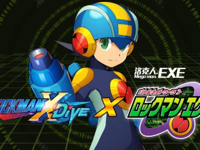 Wiki dive ロックマン x 攻略
